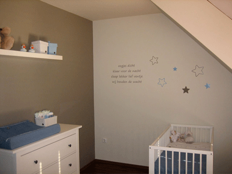 Leuke decoratie voor de babykamer – muurstickers babykamer