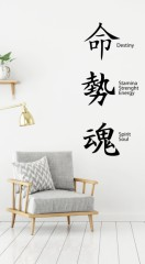 Woonkamer - Chinees tekens - Muurstickers